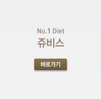 No.1 Diet JUVIS